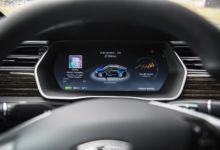 Photo de 159.000 Tesla Model S et X risquent l'apparition de bugs suite à une usure de la mémoire flash NAND