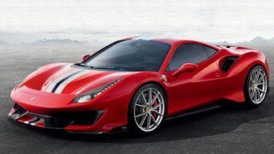 Photo de La Ferrari 488 Pista en fuite sur internet