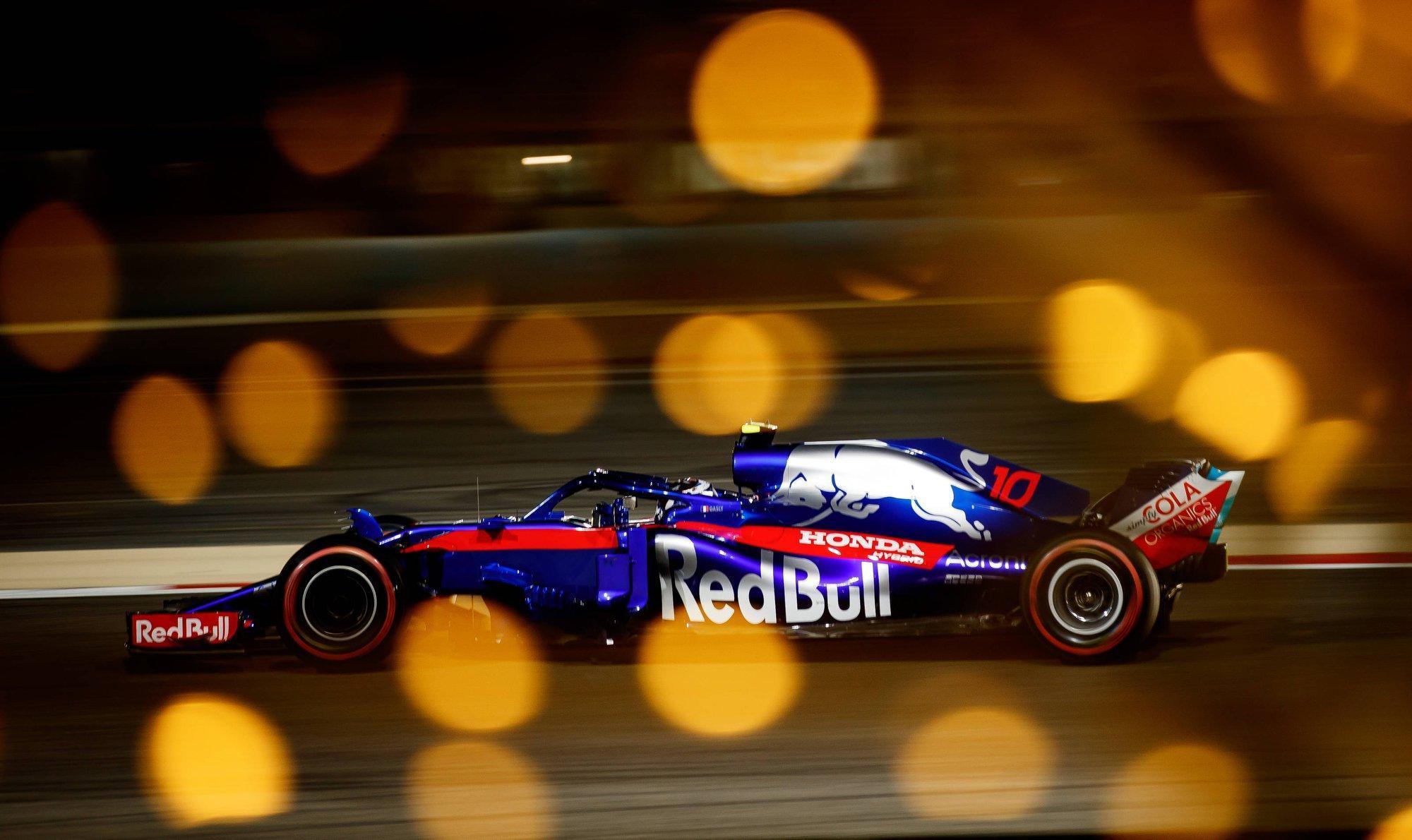 Vettel décroche la pole, Grosjean encore très loin — GP du Bahreïn