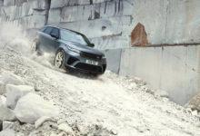Photo de Land Rover dévoile son Range Rover Velar SVAutobiography