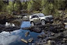 Photo de Le nouveau Land Rover Defender se dévoile à un jour de sa présentation