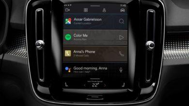 Photo de Volvo mise sur Android pour le système multimédia sur son XC40 100% électrique