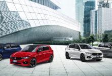 Photo de Fiat met à jour les différentes versions de la Tipo