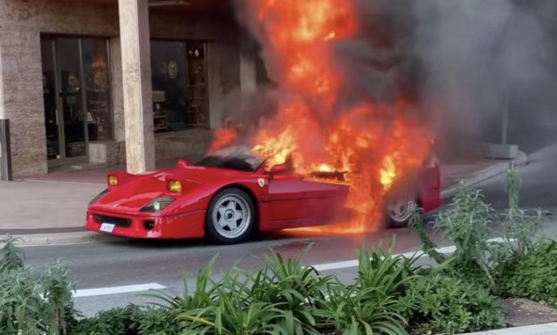 Photo de Vidéo : Une Ferrari F40 prend feu dans Monaco