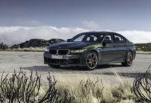 Photo de BMW M5 CS : 635 chevaux et 70kg en moins !